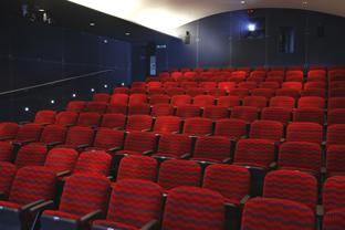moquette cinema moquette cinema carpet moquette home cinema home cinma fini pavimento. Black Bedroom Furniture Sets. Home Design Ideas
