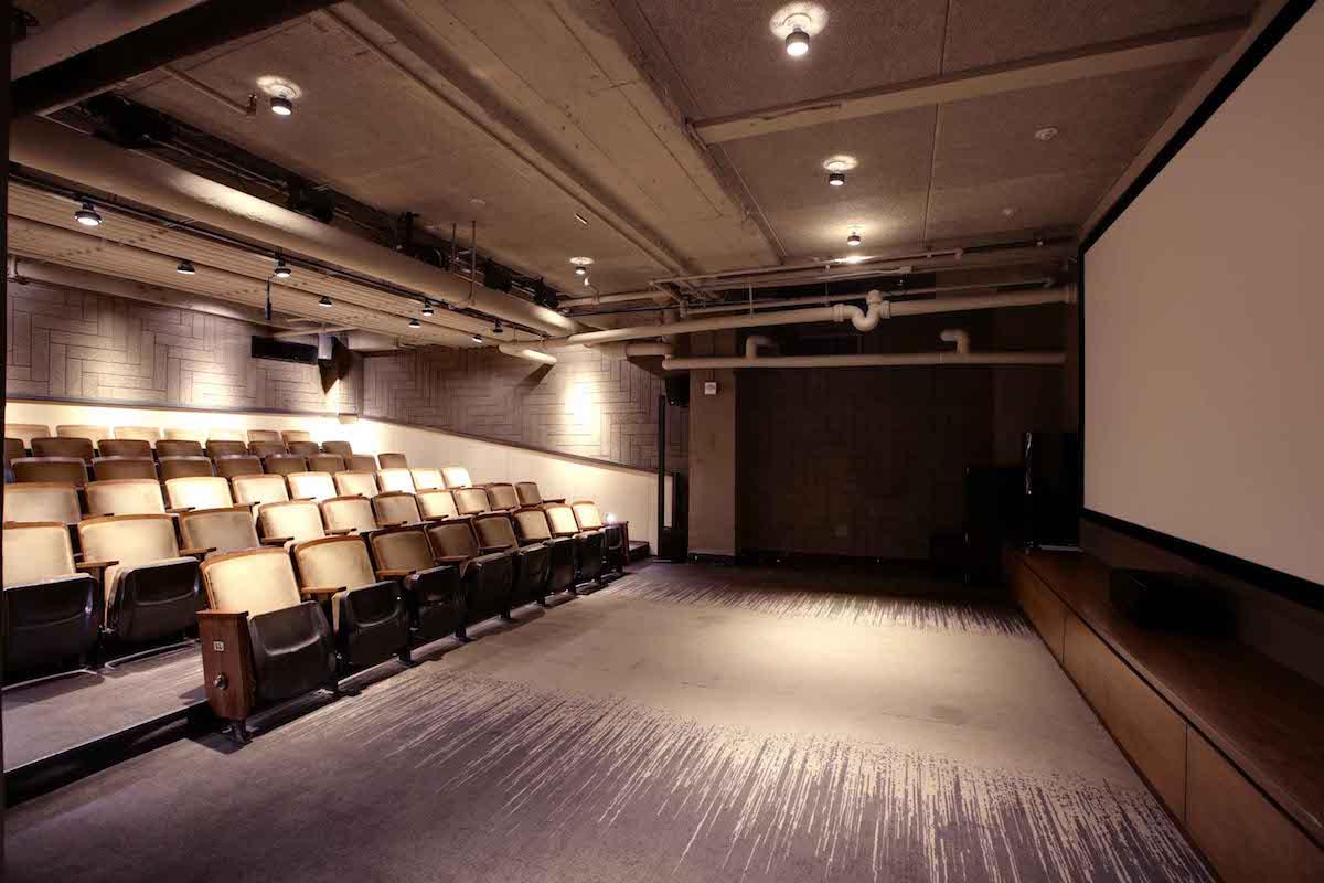 Screening Room Menu